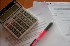 Сформирую и сдам все виды отчётов и деклараций в ПФР, ФСС, ифнс 8 - kwork.ru