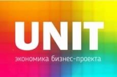 Сегментирую Вашу целевую аудиторию 7 - kwork.ru