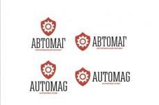 Нарисую от одного до трёх логотипов 10 - kwork.ru
