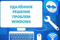 Установлю windows на VirtualBox 18 - kwork.ru