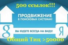 Сверстаю страницу 8 - kwork.ru