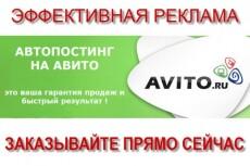 Редактирование, рерайт, копирайтинг. Патологическая грамотность 3 - kwork.ru