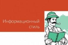 Прототип лендинга 11 - kwork.ru