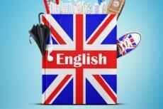 Помощь в решении контрольных и домашних заданий по английскому  языку 22 - kwork.ru