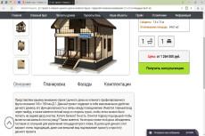 Продающие и бизнес-тексты 6 - kwork.ru