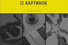 2000 мультяшных картинок в векторе 5 - kwork.ru