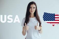Расскажу, как получить визу в Таиланд! Самый выгодный вариант 20 - kwork.ru