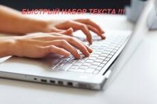Размещу 20 ссылок на качественных форумах 4 - kwork.ru
