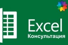 Проанализирую систему . Помощь в appgrade'е , подбор комплектующих 14 - kwork.ru