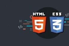 Доделаю html и сss код вашего сайта 32 - kwork.ru