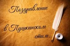 Мелодию Вашей любимой песни напишу нотами 4 - kwork.ru