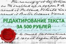 Уберу фон 20 Ваших товаров 8 - kwork.ru