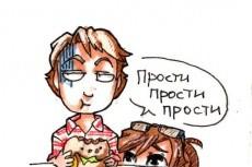 Напишу интересную статью на любую тематику 4 - kwork.ru