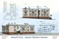 План эвакуации 41 - kwork.ru