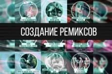 Сделаю обложки для музыкальных композиций 32 - kwork.ru