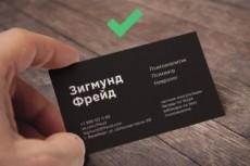 Разработаю и подготовлю к печати рекламный баннер 24 - kwork.ru