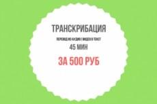 500000 просмотров на видео instagram 17 - kwork.ru