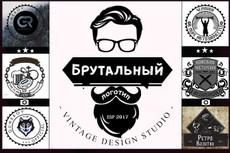 Нарисую именно твой портрет. В любом стиле 29 - kwork.ru