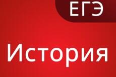 наберу текст с рукописи 3 - kwork.ru