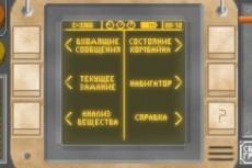 Займусь разработкой нового или доработкой существующего Unity кода 21 - kwork.ru