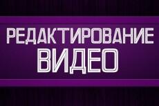 Сделаю красивое превью для видео на ютуб 19 - kwork.ru