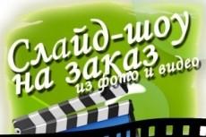 Поздравление в стихах на День рождения, свадьбу, любое торжество 17 - kwork.ru
