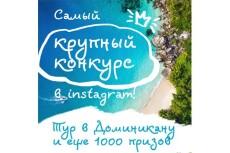 сделаю монтаж видео 5 - kwork.ru