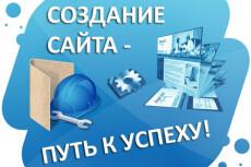 Создам онлайн-кинотеатр 10 - kwork.ru