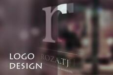 Сделаю простой логотип 11 - kwork.ru