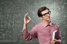 Помогу решить задачи по высшей математике 14 - kwork.ru