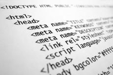 Жирные Cсылки с тематических сайтов для прокачки Яндекс,Google 9 - kwork.ru