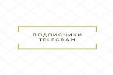 База 1,5 млн компаний РФ 20 - kwork.ru