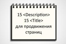 Создам 3 логотипа для вашего ресурса 3 - kwork.ru