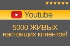 Настрою контекстную рекламу google Adwords 27 - kwork.ru