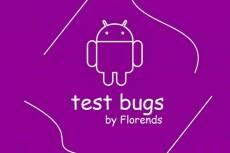 QA - Тестирование android или ios приложения 8 - kwork.ru