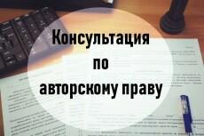 Составлю исковое заявление 33 - kwork.ru