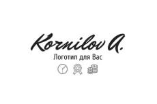 Напишу уникальный, качественный текст для Вас 14 - kwork.ru
