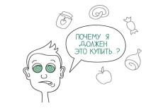 Холодный обзвон и продажи 9 - kwork.ru