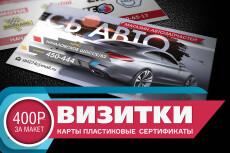 Брошюра каталог 12 - kwork.ru