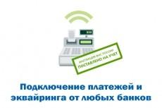 Перенос сайта на другой хостинг 22 - kwork.ru