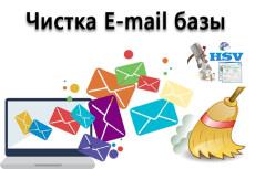 Создание и отправка вашей рассылки через собственный SMTP сервер 18 - kwork.ru