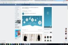 Дизайн групп вконтакте 21 - kwork.ru