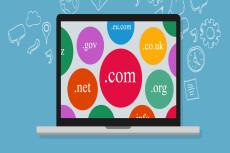 Помогу подобрать домен, хостинг для вашего сайта 13 - kwork.ru
