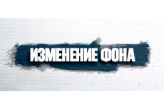 Доработать ваш логотип 32 - kwork.ru