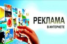 60 безанкорных ссылок с Русских форумов. Крауд маркетинг 23 - kwork.ru