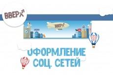 Аватарку для соцсетей 27 - kwork.ru