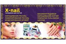 сделаю простой макет 5 - kwork.ru