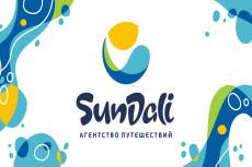 Сделаю логотип в трех вариантах 224 - kwork.ru