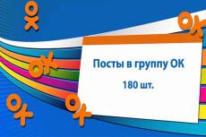 Сделаю прогон по базе каталогов (8 000 ссылок на ваш сайт) 8 - kwork.ru