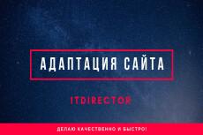 Перенос домена на новый 25 - kwork.ru
